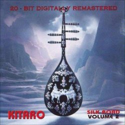 Kitaro - Silk Road II (1980)
