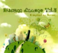 Chicago Lounge Vol.5 - Compiled By Cizano (2009)