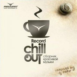 Record Chill Out Vol.6 (2010)
