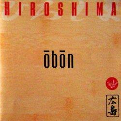 Hiroshima - Obon (2005)