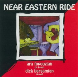 Жанр: Armenian Folk Год выпуска: 1996 Формат: mp3