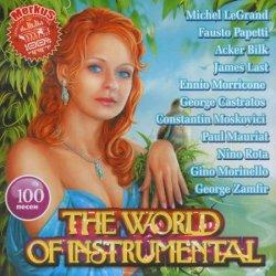 Жанр: Instrumental Год выпуска: 2011 Формат: mp3