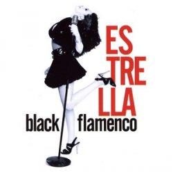 Label: Warner music  Страна: Spain  Жанр: Cante