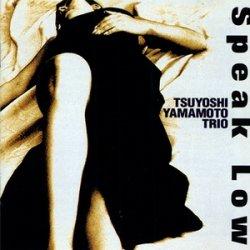 Label: Venus  Страна: Japan  Жанр: Jazz, Post-bop