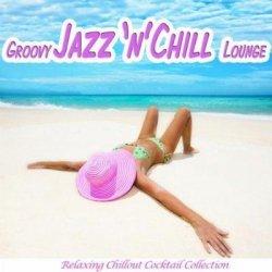 Жанр: Nu Jazz, Chillout, Lounge Год выпуска: 2012