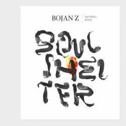 Жанр: Jazz, Piano Jazz Год выпуска: 2012 Формат:
