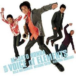 Masato Honda - Masato Honda With Voice Of Elements (2006)