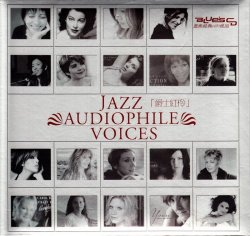 Label: Blue CD Records Жанр: Vocal Jazz Год