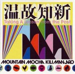 Жанр: Funk, Acid Jazz  Год выпуска: 2012