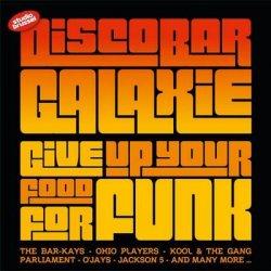 Жанр: Soul, Funk, Disco  Год выпуска: 2012