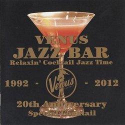 Жанр: Vocal Jazz, Lounge  Год выпуска: 2012