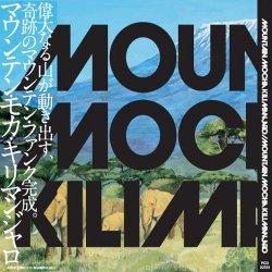 Mountain Mocha Kilimanjaro - Mountain Mocha ...