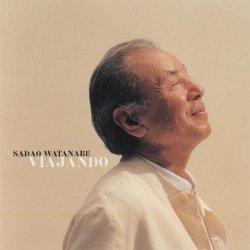 Sadao Watanabe - Viajando (1998)