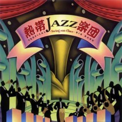 Label: Jvc Victor  	Жанр: Jazz, Latin, Swing