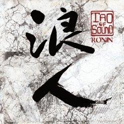 Label: Domo Israel Жанр: Downtempo,  Broken Beat