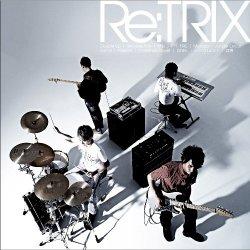 Trix - Re: Trix (2013)