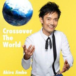 Label: King Japan Жанр: Jazz, Fusion Год