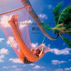 Label: Sony Music Жанр: Jazz, Fusion Год