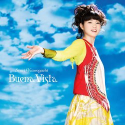 Senri Kawaguchi - Buena Vista (2014)