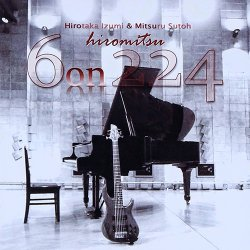 Label: MY MUSIC CO.,LTD. 	Жанр: Jazz   	Год