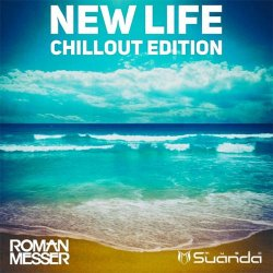 Label: Suanda Music 	Жанр: Downtempo, Chill Out