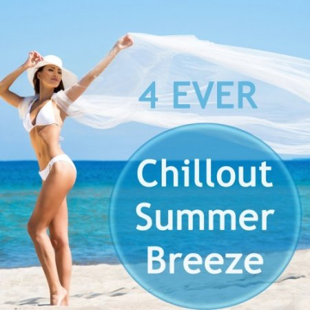summer breeze видео