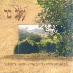 Essev Bar - Darbashia (2000)