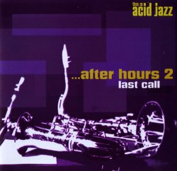 After Hours 2: Last Call (1995)