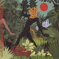 Yasuaki Shimizu - Aduna (1989)