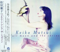 Keiko Matsui - Full Moon And The Shrine (1998)