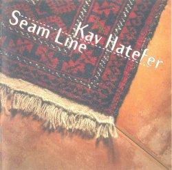 Kobi Hagoel - Seam Line (Kav Hatefer) (2003)