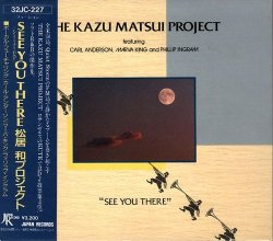 The Kazu Matsui Project - See You There (1987)