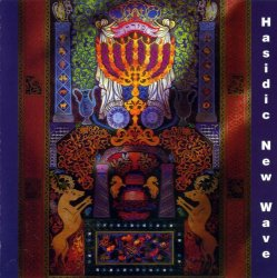 Hasidic New Wave - Live In Cracow (1998)