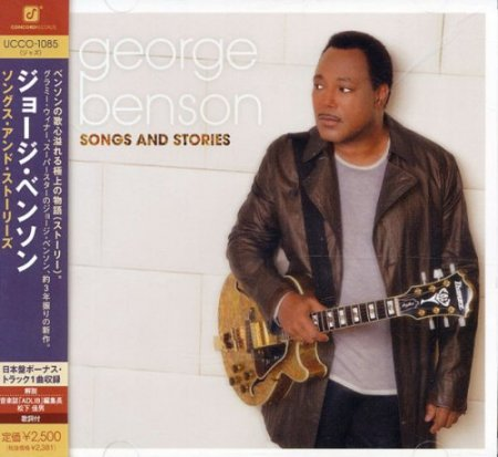 George Benson - Songs And Stories (2009) (Japanese Edition)