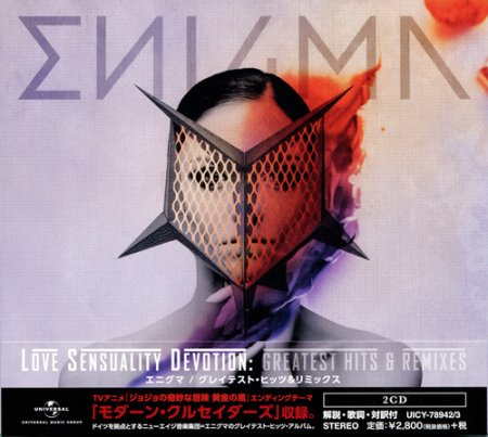 Enigma - Love Sensuality Devotion: Greatest Hits & Remixes (2019) [Japanese Edition]